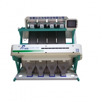 Chickpeas Color Sorter Machine