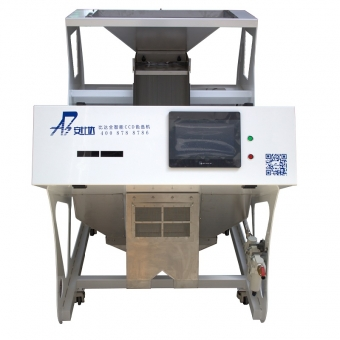 Small Plastic Color Sorter Machine