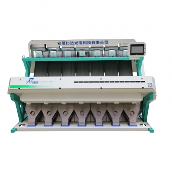 Rice Color Sorter Machine Suppliers