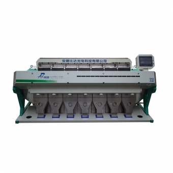 Stone Sorting Machine