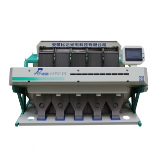 ore color sorting machine
